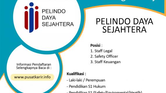 Lowongan Kerja PT Pelindo Daya Sejahtera (PT PDS)